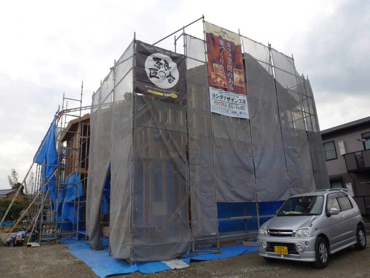 小泉町の家、施工見学のお知らせ